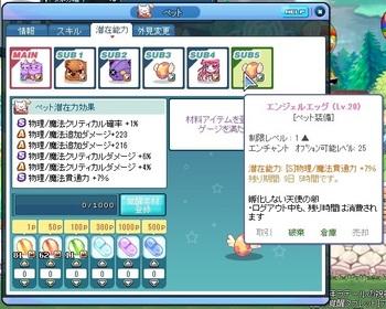 2017_05_28_20_08_16_000.JPG