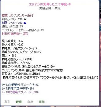 2017_05_28_22_20_22_000.JPG