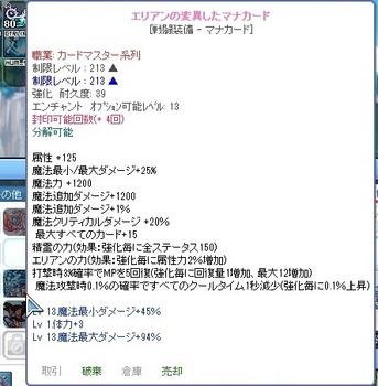 2017_06_02_19_21_51_000.JPG