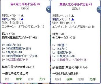 2017_06_14_20_59_56_000.JPG
