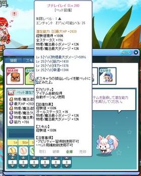 2017_07_15_22_28_46_000.JPG