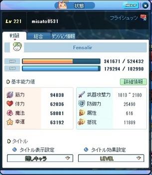 2017_08_03_20_44_39_000.JPG
