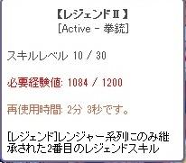 2017_08_23_22_55_27_000.JPG