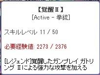 2017_08_23_22_55_30_000.JPG
