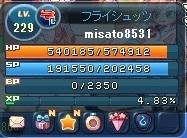 2017_08_23_22_59_30_000.JPG
