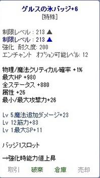 2017_08_30_23_16_21_000.JPG