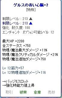 2017_09_04_21_12_50_000.JPG