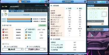 2017_09_04_22_37_42_000.JPG