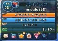 2017_09_09_21_54_34_000.JPG