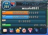 2017_09_10_22_25_33_000.JPG