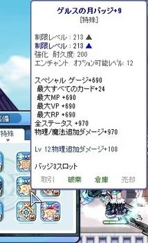2017_09_12_22_21_50_000.JPG