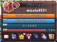 2018_03_15_22_53_41_000.JPG