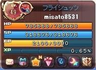 2018_03_18_20_39_33_000.JPG