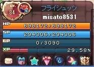 2018_03_21_22_12_37_000.JPG