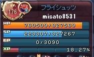 2018_03_31_01_13_58_000.JPG