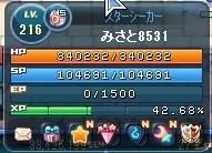 2018_04_01_00_10_29_000.JPG