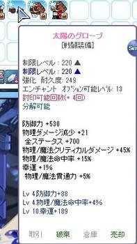 2018_04_02_22_49_29_000.JPG