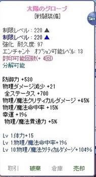 2018_04_05_22_56_41_000.JPG
