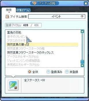 2018_05_17_21_04_18_000.JPG