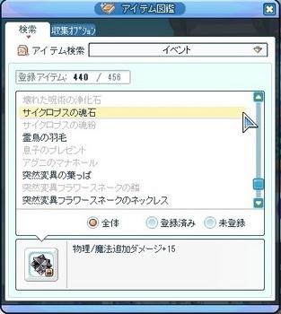 2018_05_20_23_09_35_000.JPG