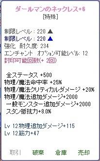 2018_05_20_23_21_35_000.JPG