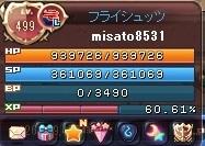2018_05_21_23_39_25_000.JPG