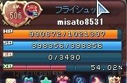 2018_05_22_22_44_44_000.JPG