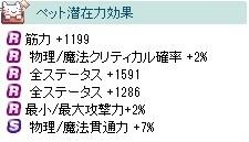 2018_06_09_12_27_49_000.JPG