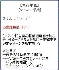 2017_08_06_19_32_23_000.JPG